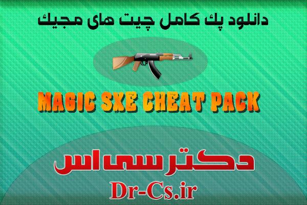 http://up.dr-cs.ir/view/1392199/1211212321312312321.jpg