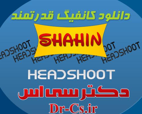 http://up.dr-cs.ir/view/1469159/shahni.jpg